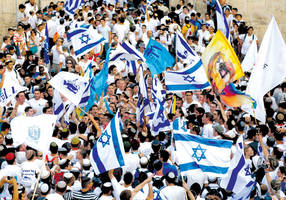 israel's supreme court won't change route of jerusalem day flag march