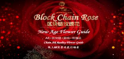 the flower is blooming for love: gbr blockchain rose platform is coming soon