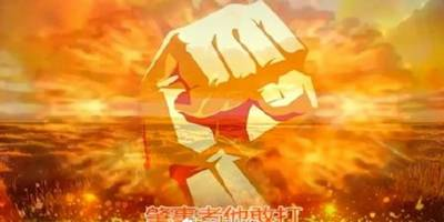 'if the perpetrator wants to fight, we will beat him out of his wits': song about ongoing trade war with the us goes viral in china