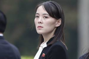 North Korean leader's sister appears in public for first time in a month