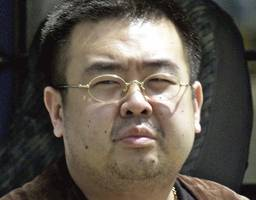 No confirmation from South Korea on report Kim's brother was CIA source