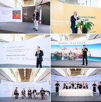 From Renaissance to Landscape Revival Global Forum Held in Chongming, China