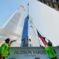Allianz Acquires $384 Million Stake in New York's Iconic 30 Hudson Yards Office Building
