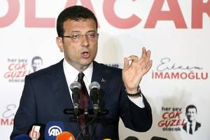 Istanbul election: Opposition candidate Ekrem Imamoglu wins decisively