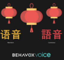 """behavox announces the launch of voice biometrics and its newest language functionalities within """"behavox voice"""": mandarin and cantonese"""