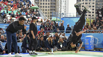 breakdancing provisionally added to 2024 olympics program