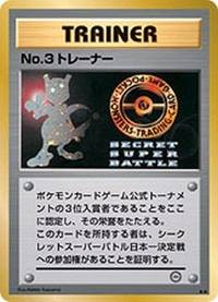 a rare pokémon card worth $60,000 got lost in the mail, and the seller is offering a $1,000 bounty for its return