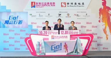 The Eighth 'SHKP Vertical Run for Charity' Opens for Registration
