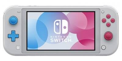 Nintendo's new, less expensive Switch is a brilliant move that is likely to sell millions of consoles this holiday — and the company's stock is already jumping on the news