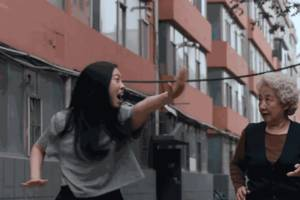 Fans of The Farewell should check out Awkwafina in the Netflix doc Bad Rap