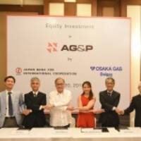 osaka gas co., ltd.: investments and a conclusion of collaboration agreement with agp international holdings pte. ltd., as development of natural gas infrastructure proceeds