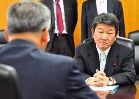 motegi: major progress made in u.s. trade talks