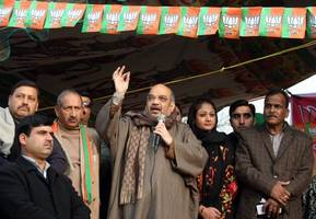 government won't interfere with article 371: amit shah in assam
