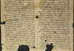 ancient afghan geniza documents to go on display for first time - view