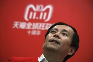 Alibaba's Jack Ma formally retires, CEO Daniel Zhang succeeds