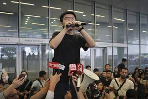 German FM meeting with Joshua Wong 'disrespectful': China
