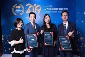 sands china wins three hroot awards