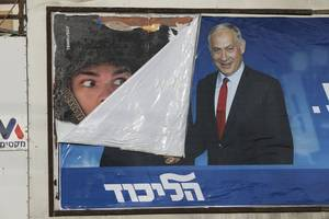 israeli exit polls show netanyahu losing election: reports