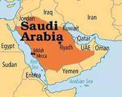 attack on saudi arabia came from iran: us official