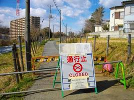 fukushima trial ends in not guilty verdict, but nuclear disaster will haunt japan for decades to come