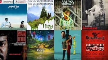 celebration of world cinema – 2nd pondicherry international film festival rolls out