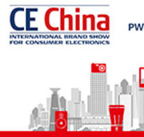 CE China 2019: Suning Launches New Biu Products