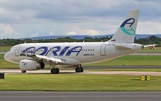 Slovenia-based Adria Airways suspends flights, lacking cash