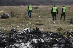 dutch lawmakers begin probe into ukraine's role in mh17 downing