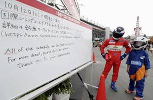 Bottas fastest in practice for Japanese GP
