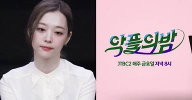 k-pop star sulli's final tv appearance cancelled