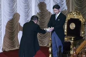 japan's 126th emperor formally ascends throne