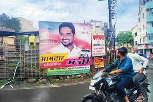 Maharashtra Assembly Polls: Poll results tomorrow, but Pune already declares its 'minister'