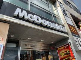 mcdonald's in portugal apologises for halloween social media campaign