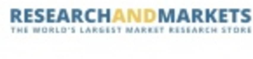 Europe Enterprise Resource Planning (ERP) Software Market Report 2019-2025 - ResearchAndMarkets.com