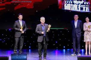 iQIYI Original Productions The Thunder, The Golden Eyes and The Rap of China Win Multiple Awards at the 2019 Chinese American Film Festival and Chinese American TV Festival