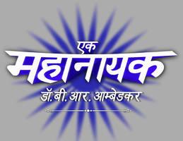 telly tattle: paritosh tripathi reveals sonu pathak's marriage date