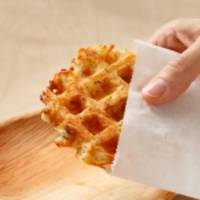 Lamb Weston Introduces Waffled Hash Browns