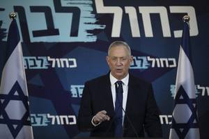 netanyahu rival seeks support from pm's party to form government