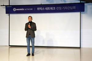 wemade tree announces blockchain platform 'wemix network' and game lineup