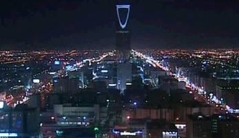 saudi arabia bans 'unlicensed' new year celebration