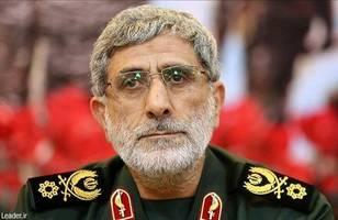 iran's leader names new quds commander following gen. soleimani's assassination
