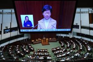 hong kong leader carrie lam says special status can endure beyond 2047
