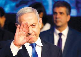 netanyahu calls on otzma to drop out, otzma refuses