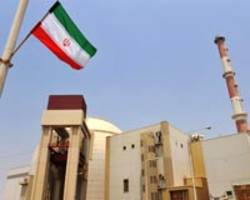 iran says 'daily enrichment' of uranium higher than 2015