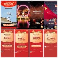 kuaishou announces record 63.9 billion user engagements during the 2020 spring festival gala