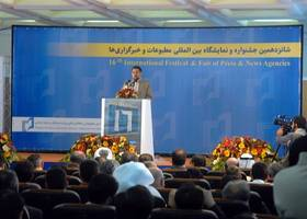 tehran proposes five-nation bloc to tackle regional issues