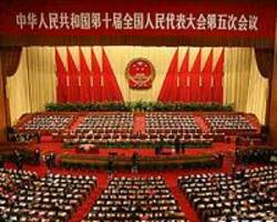 China may postpone annual parliament session as it battles virus