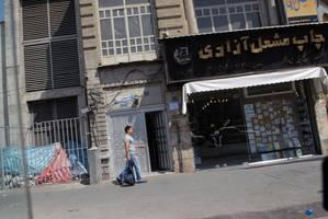 iranian doctor expects 40% of tehran population to catch coronavirus