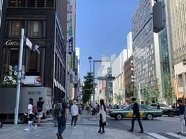 japan nominates hitachi executive nakamura to join boj board