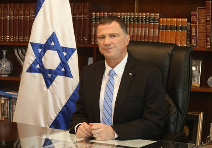 How did the High Court replace Edelstein? 2 Knesset Speakers! - Analysis